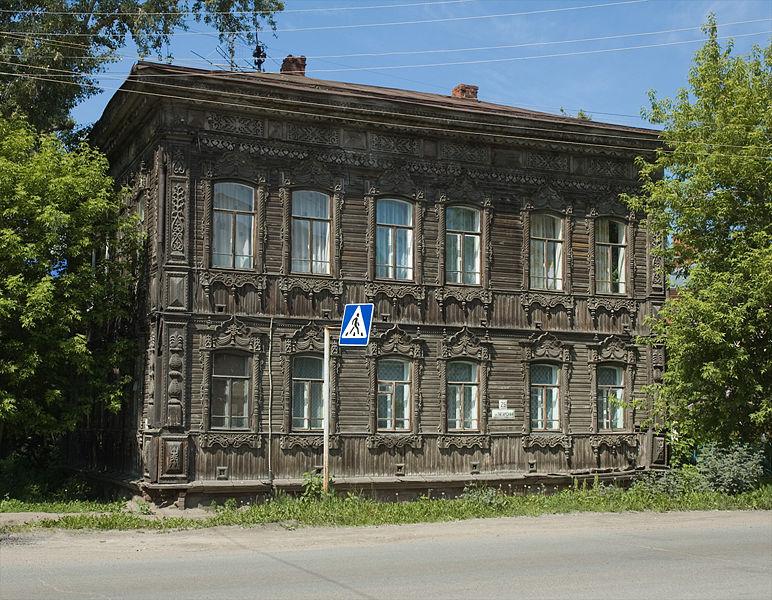 ул. Татарская, 25