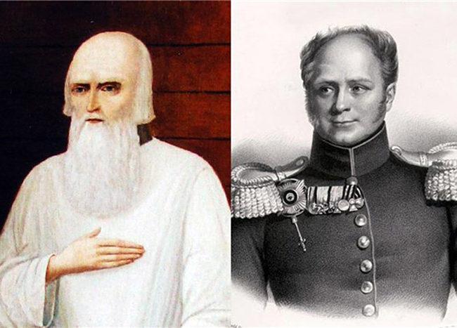 Легенда о старце Фёдоре Кузьмиче