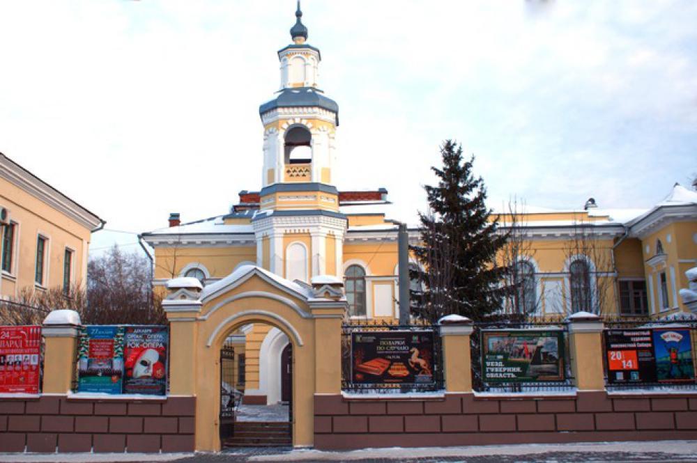 Томский областной краеведческий музей им. М.Б. Шатилова