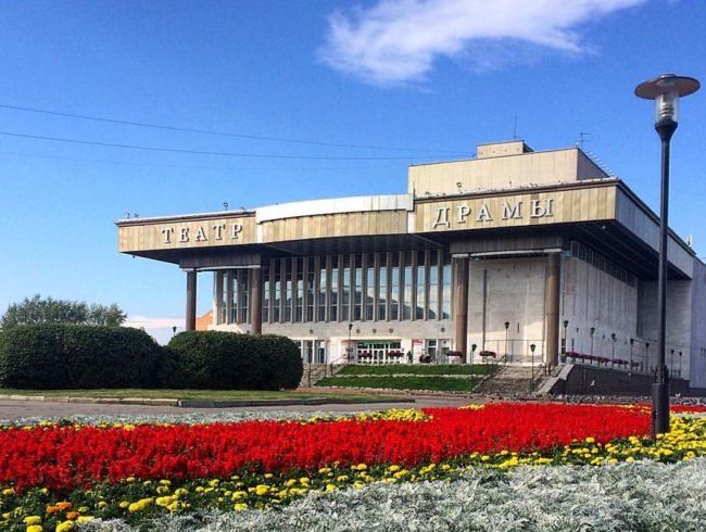 Томский областной театр Драмы
