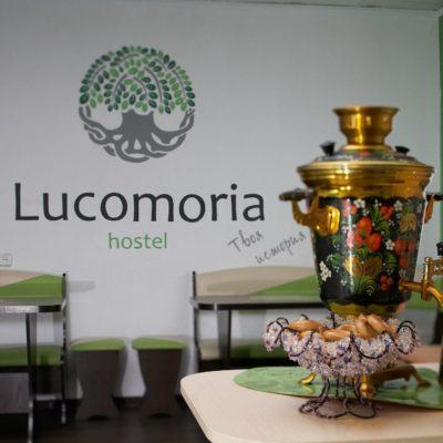 Хостел «Lucomoria»