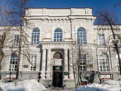 Институт социально-гуманитарных технологий ФГБОУ ВПО«НИ ТПУ»