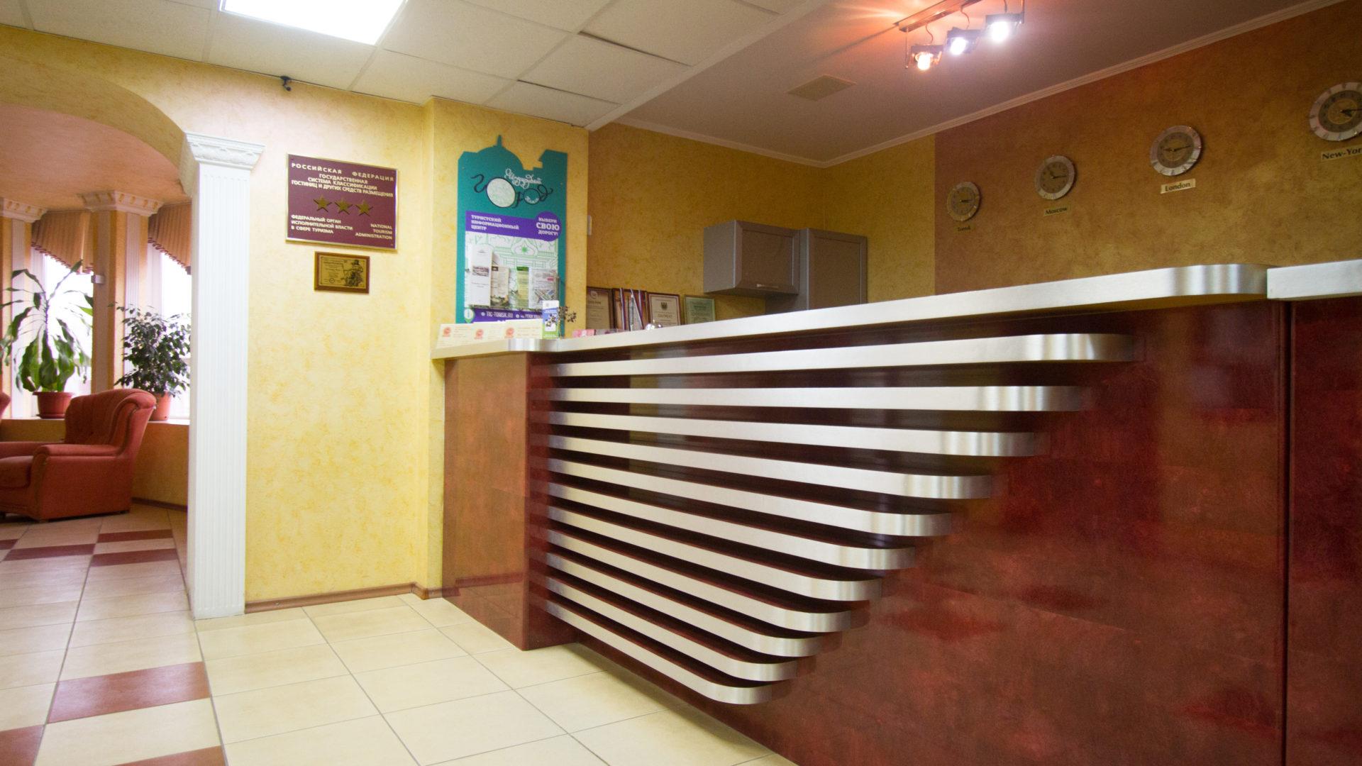 Гостиница «Союз»
