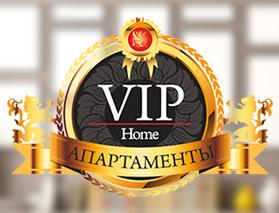 Апартаменты «VipHome»