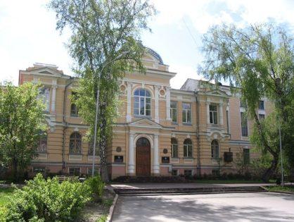Томский филиал «Современная гуманитарная академия»