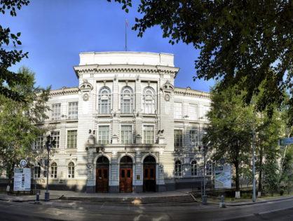 Музеи НИ ТПУ