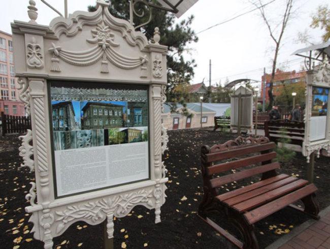 ул. Красноармейская, 63 ст1 — Сквер деревянного зодчества
