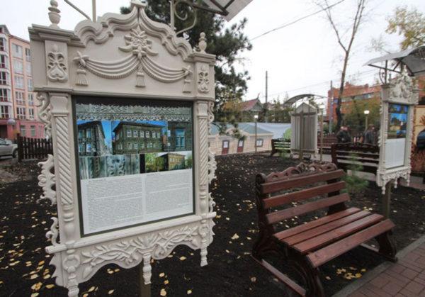 ул. Красноармейская, 63 ст1 - Сквер деревянного зодчества