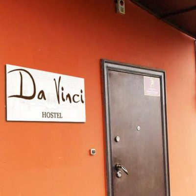 Хостел «Da Vinci»
