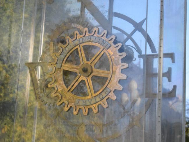 Памятник «Ротарианский знак»