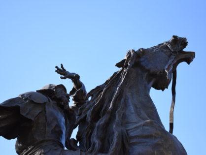 Скульптура «Покорение Сибири»