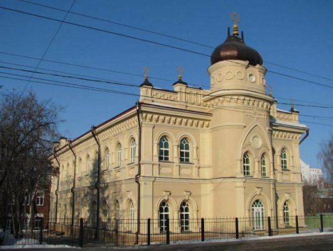 Томская хоральная синагога