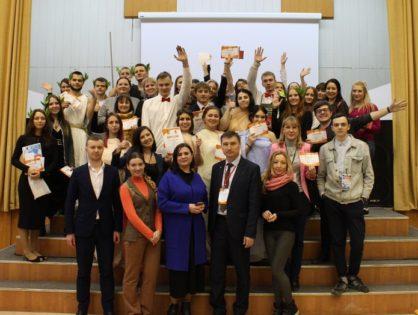 Конкурс профессионального мастерства в сфере туризма прошел в Томске