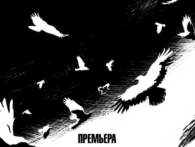 25 апреля в 19.00 в Томском областном краеведческом музее начнется показ документального спектакля «Восстание»