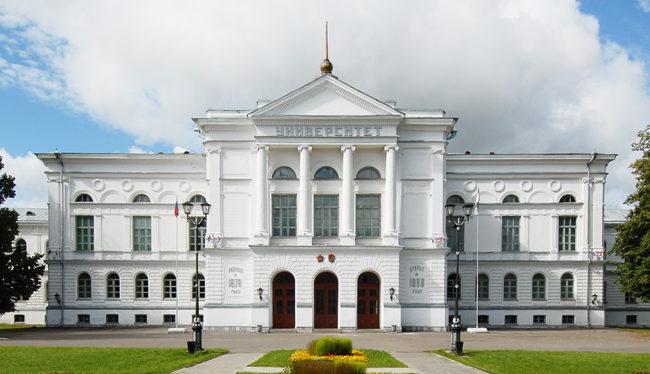 1 июля состоится экскурсия «Сказ о том, как университет открывали»