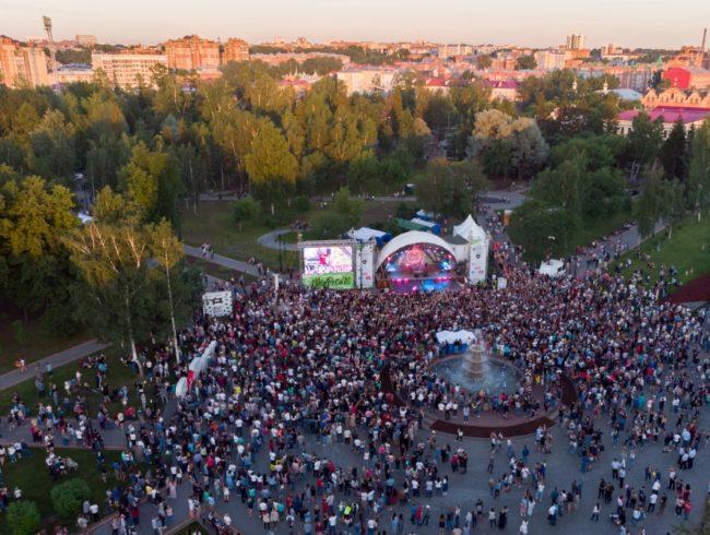 #Молфест: томичи отпраздновали День молодежи