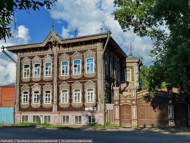 ул. Татарская, 46