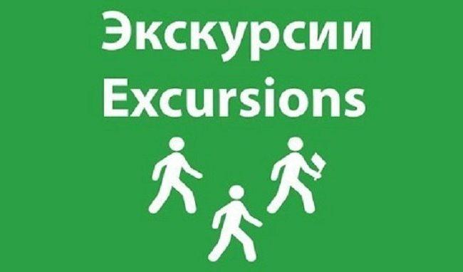 """Сегодня для всех любителей пешеходных прогулок откроется """"Окно в Европу"""""""