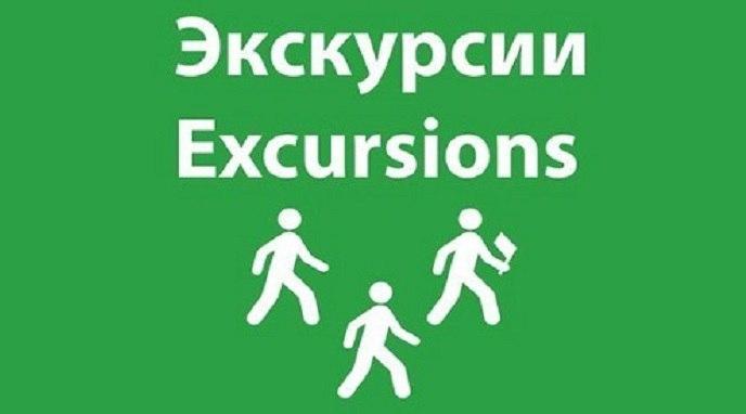 Экскурсии в декабре от Первого экскурсионного бюро и Лаборатории исторических экспериментов