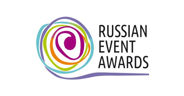 Дан старт Национальной премии Russian Event Awards 2018