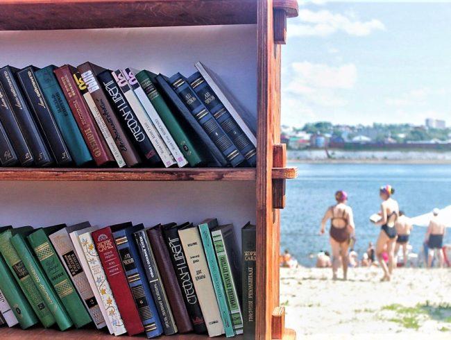 В минувшее воскресенье начал свою работу городской пляж на Семейкином острове