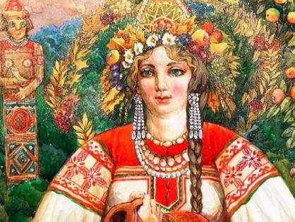 Мероприятия Первого музея славянской мифологии на ближайшие выходные