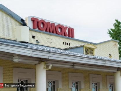 Томичей приглашают на передвижную выставку о железнодорожном транспорте