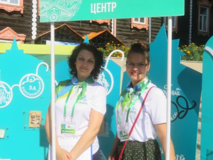 В Томске состоялась выставка туристских проектов «Город путешествий»