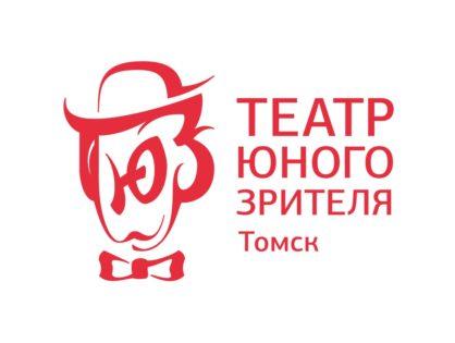 Томский ТЮЗ объявляет расписание спектаклей на март!
