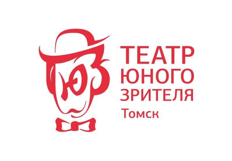 Репертуар Театра юного зрителя на ноябрь
