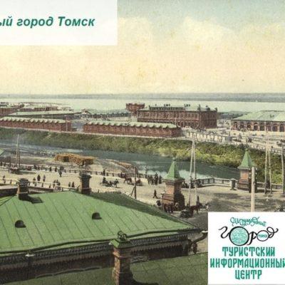 Томск: экскурсии по городу   izi.TRAVEL