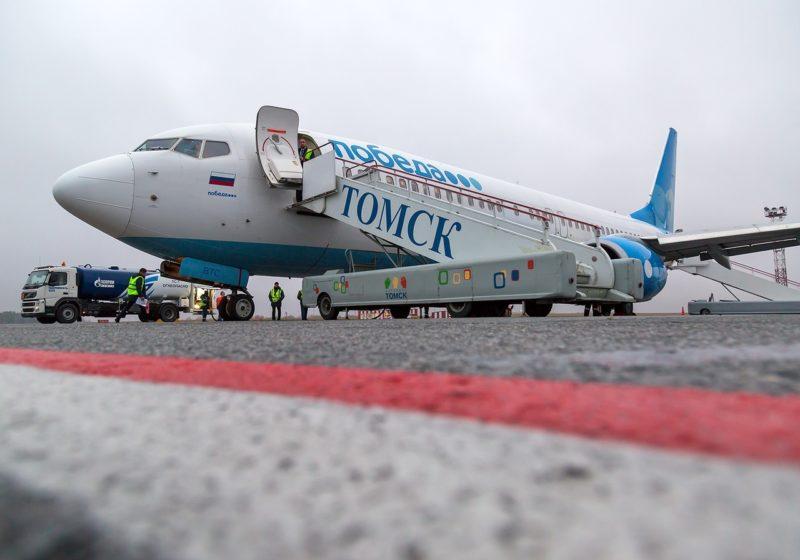 "Авиакомпания ""Победа"" в Томске"