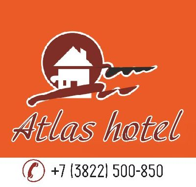 Отель «Атлас»