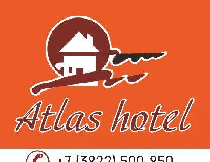 """Отель """"Атлас"""""""