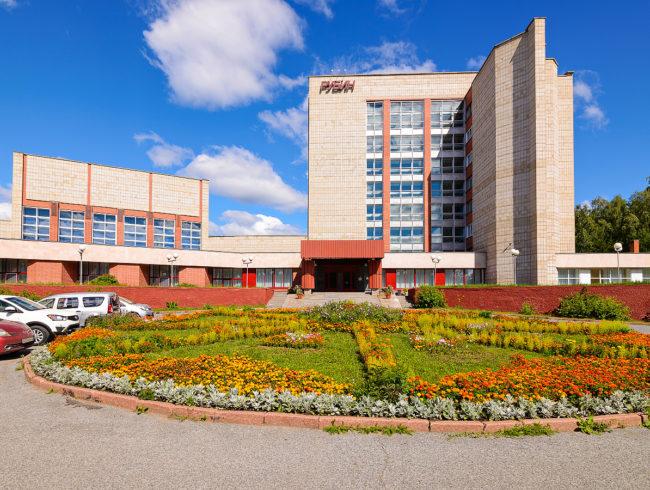 Конгресс-центр «РУБИН»