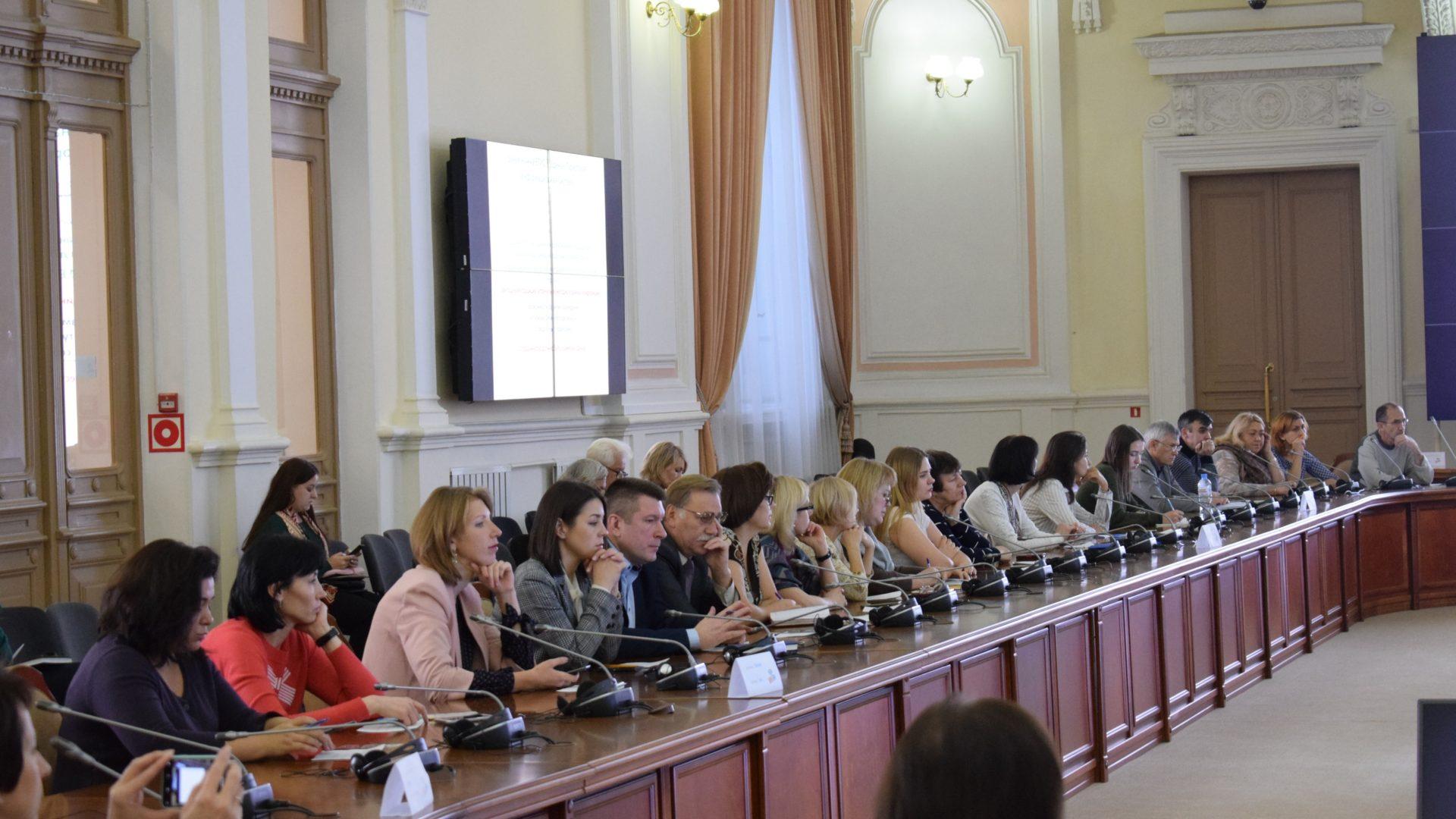 31 октября состоялся круглый стол «Новые технологии в сфере гостеприимства»