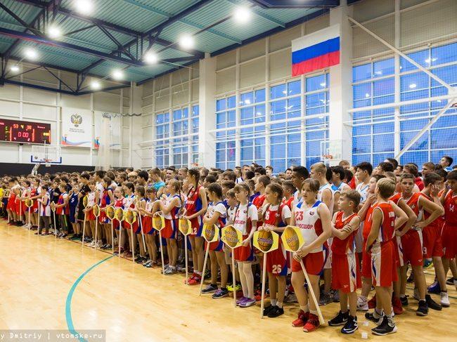 С 29 октября по 03 ноября в Томске пройдут Всероссийские соревнования по баскетболу «48-й Кубок Сергея Белова по баскетболу»
