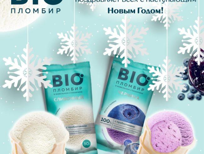 Компания Эскимос присоединилась к партнерской сети ТИЦ Томска и ЕТИС