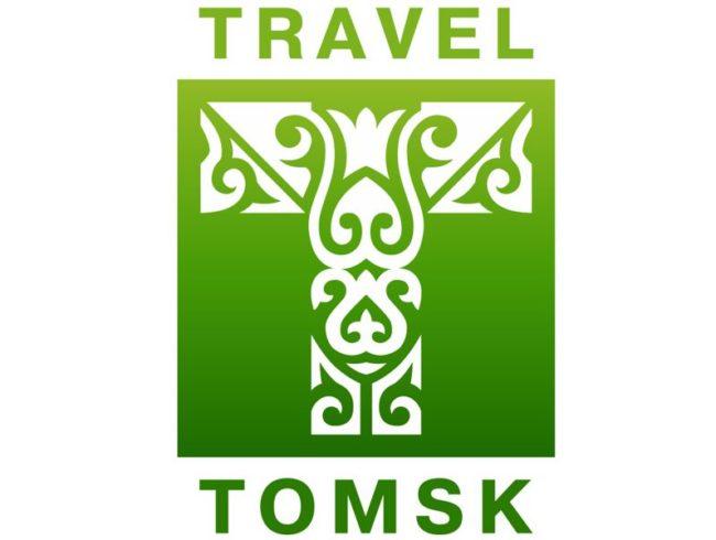 В Томске состоялся обучающий семинар «Классификация и иные нормативные требования к средствам размещения: вопросы и рекомендации».