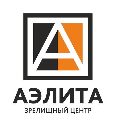 ЗЦ «Аэлита» — анонс на январь 2019