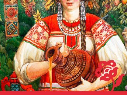 Первый музей славянской мифологии - анонс на февраль 2019