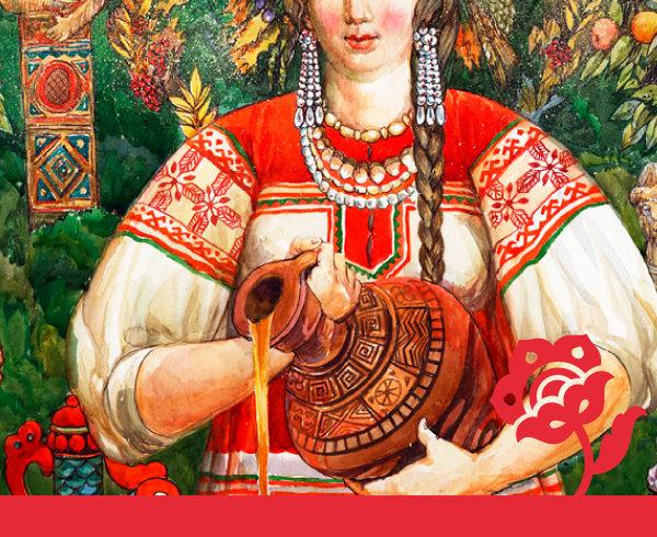 Первый музей славянской мифологии — анонс на 11-13 января 2019
