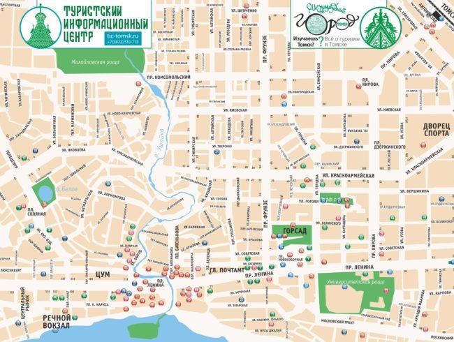 ТИЦ Томска совместно с Единой Туристической Информационной Системой (ЕТИС) планирует выпуск карты города на английском языке.