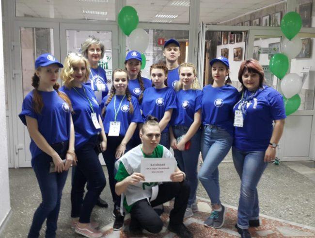 14 марта состоялось открытие конкурса «Я профессионал в туризме».