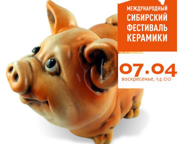 Первый музей славянской мифологии — анонс мероприятий на 5-7 апреля 2019