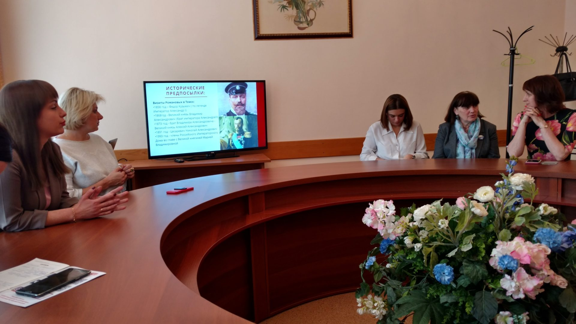 12 апреля в Томске - Workshop STI и круглый стол «Продвижение томских брендовых маршрутов»
