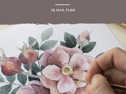 """Расписание творческого пространства""""Скворечник"""" на ближайшие выходные - 18 и 19 мая"""