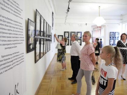 Открытая история Томска