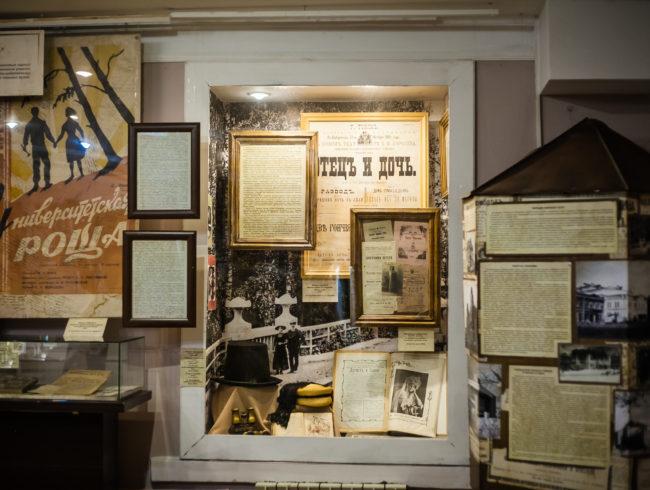 6 октября экскурсии от Музея истории Томска