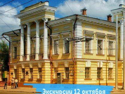12 октября автобусные экскурсии в Томске